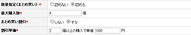 テキストファイル