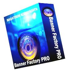 「簡単」に「高機能」な「バナー」が作成可能★「ソフト本体」+「日本語ビデオマニュアル」+「販売用WEBサイト」に、「マスターリセールライト」も付帯して、¥1,000!!★「Banner Factory PRO」