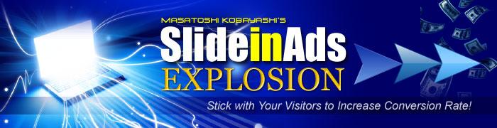 Slide In Ads Explosion スライドインアズエクスプローション