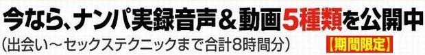 岡田尚也のTheAutoVictorious365日返金保障、前代未聞の特典付 TAV