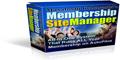 『メンバーシップサイトマネージャー』・ほぼ、ほったらかしで定期的な収入を得る仕組みをあなたも手にしてください!