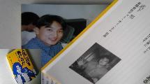 勉強が苦手な子供を持つ親の正しい行動とは?~お悩みの保護者の方へ~