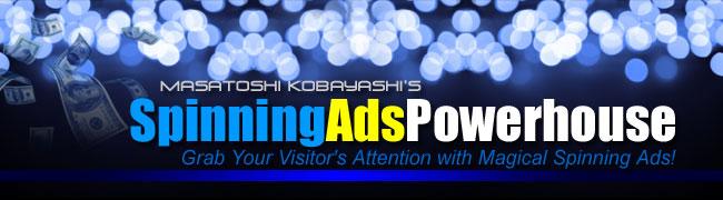 Spinning Ads Powerhouse スピニングアズパワーハウス