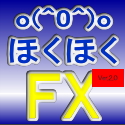 1日わずか15分!半年で運用利回り17.8%の簡単システムトレード『ほくほくFX Ver.2.0』