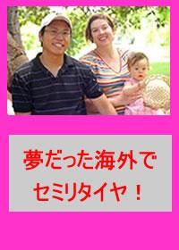 【中古車輸出】起業無料レポート怠け者でど素人の私がいきなり年収1000万円!