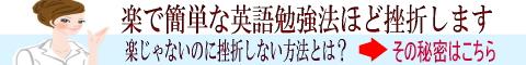 英語マスターアルティメットマニュアル(ダウンロード版)