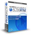 TypeA25 Bundle(一般サイト用とMT用の合体版)ActiveStyle - Web標準テンプレート