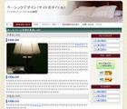 TypeA32 Bundle(一般サイト用とMT用の合体版) ActiveStyle - Web標準テンプレート
