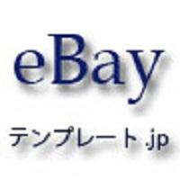 eBayテンプレート 【和風 wa02-01】