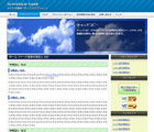 TypeB01 Bundle(一般サイト用とMT用の合体版) ActiveStyle - Web標準テンプレート