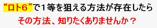"""ロト予想番号検証ソフト""""ロンド"""""""