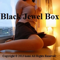 Black Jewel Box~黒の宝石箱~