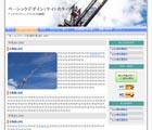 TypeA43 Bundle(一般サイト用とMT用の合体版) ActiveStyle - Web標準テンプレート