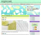 TypeB04 Bundle(一般サイト用とMT用の合体版) ActiveStyle - Web標準テンプレート