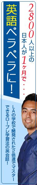 【海外発送版】Hapa英会話