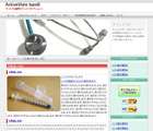 TypeB20 Bundle(一般サイト用とMT用の合体版) ActiveStyle - Web標準テンプレート