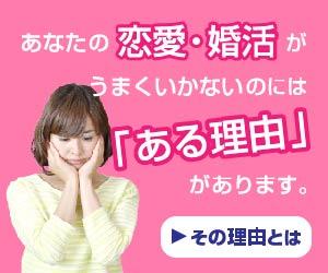 【恋スピ】 恋愛スピリチュアルカウンセラーが教える 幸せな恋を手に入れる5つのステップ ~恋愛下手なあなたが変わる恋愛心理術~