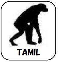 タミル語 サバイバル・フレーズブック Survival TAMIL  語学の道は一日にして成らず・・・ だけど今すぐ必要だという皆様のための、ライフジャケットのような緊急性と利便性を備えた、タミル語会話集