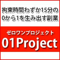 01Program