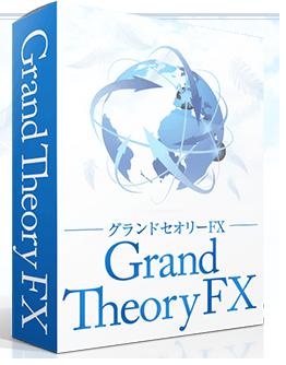 グランドセオリーFX_head