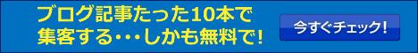1st Biz(ファースト・ビジネス・プログラム)電子書籍出版ビジネス