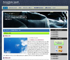 TypeB14 Bundle(一般サイト用とMT用の合体版) ActiveStyle - Web標準テンプレート