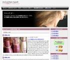 TypeB26 Bundle(一般サイト用とMT用の合体版)ActiveStyle - Web標準テンプレート