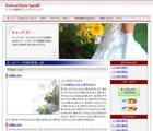 TypeB30 Bundle(一般サイト用とMT用の合体版)ActiveStyle - Web標準テンプレート