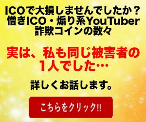 バーチャルトレーダー【JCB・AMEX用】