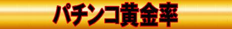 banner2_3379.jpg