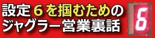 【簡単な無料登録で1万円、もしくは1万円相当の仮想通貨】を貰える方法とは!!