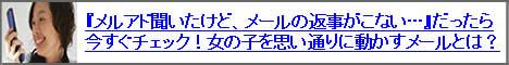 banner2_9129.jpg