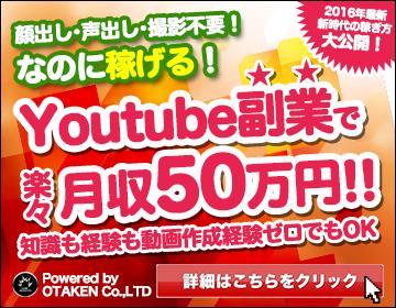 【期間限定1万円OFF】FINALYOUTUBER(ファイナルユーチューバー)Youtubeからリスト収集&稼ぐ最新プログラム!