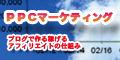 ブログロール集(1)