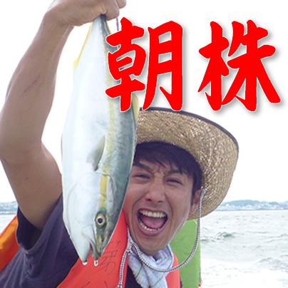 朝株トレード手法〜勝率88.3%の株取引〜