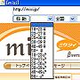 mixi でアクセスアップする mixi 自動閲覧ソフト【mx77】 いまなら 2980円
