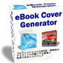 eBookCoverGenerator(イーブックカバージェネレーター)〔再販権付き〕