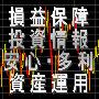 FXfx-業界初のFX保障×月最高300....