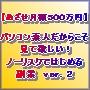 ★9月30日まで先着100名様限り★【め....