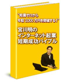 オールインワンコスメ・ランキング!☆口コミ・評価