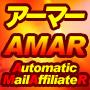 AMAR(アーマー) オートマチ....