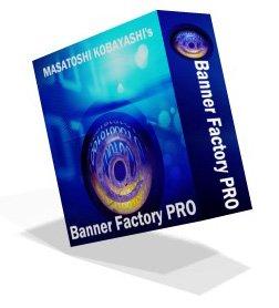 【再販権付】■ Banner Factory PRO....