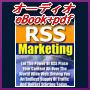 【オーディオeBook+PDF シリーズ2】
