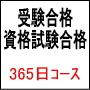 hp_18465.jpg