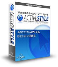日本初!Web標準ホームページ、MT3....