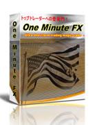 トップトレーダーへの登竜門!One Minute FX -ワンミニッツFX-