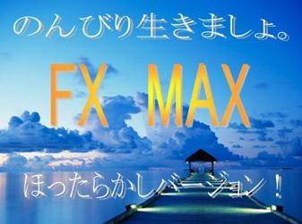 ◆寝てる間に利益確定自動FX◆ほったらかしバージョン