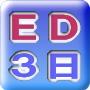 EDを3日で克服した画期的な方法 【EDリセット・プログラム】