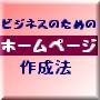 お問合せの秘密13