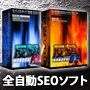 「反撃SE」×「反撃ME」